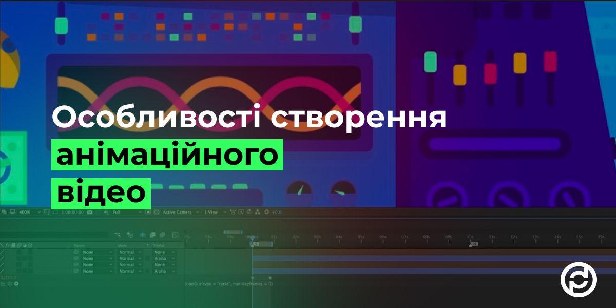 дудл відео, Особливості створення анімаційного відео