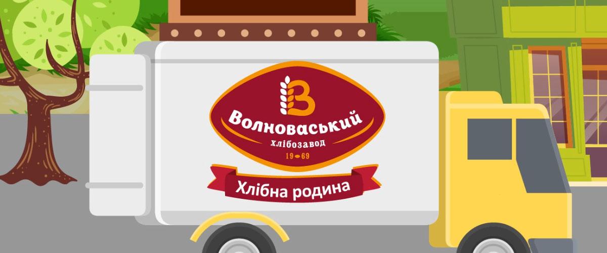 Рекламный ролик для завода