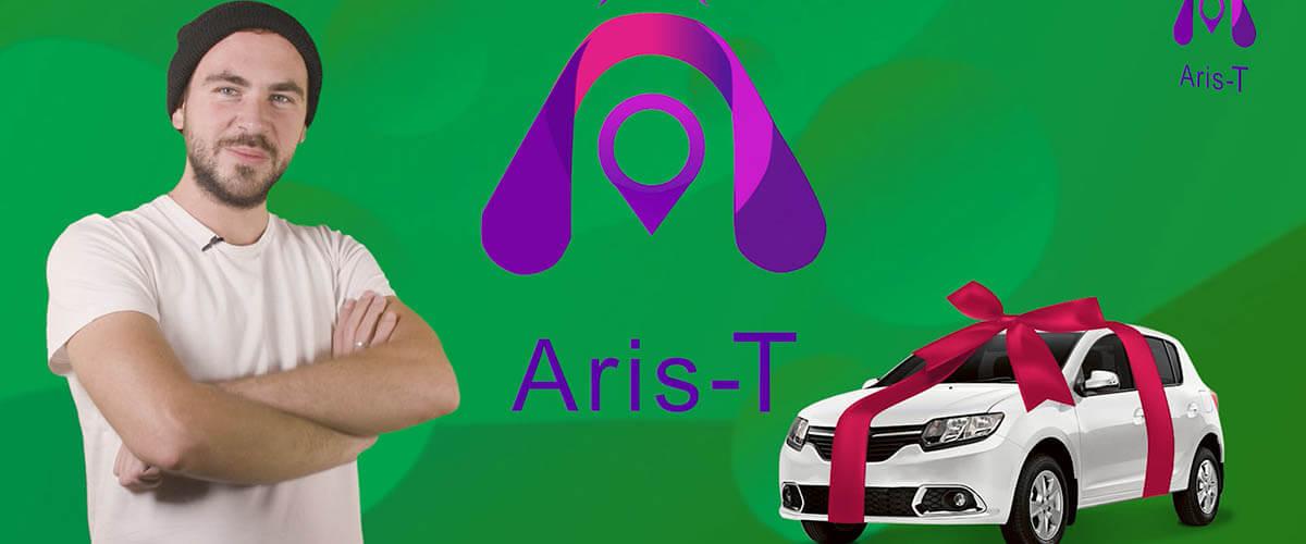 Промо ролик для Арис-Т