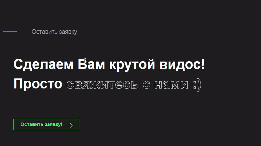 Украинская студия видеопродакшена Dme.Production